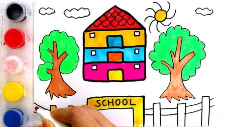 【简笔画】美丽的学校