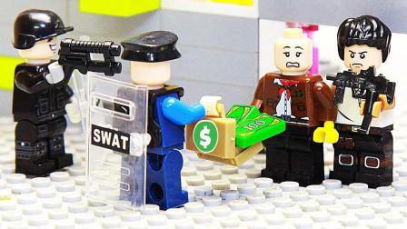 乐高定格动画: 乐高市警察特警-人质