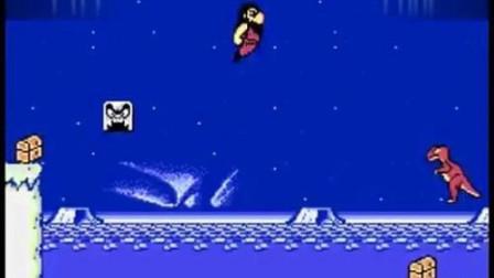 """【火星绅士解说】fc游戏""""火之鸟""""很有特点的游戏, 不错不错!"""
