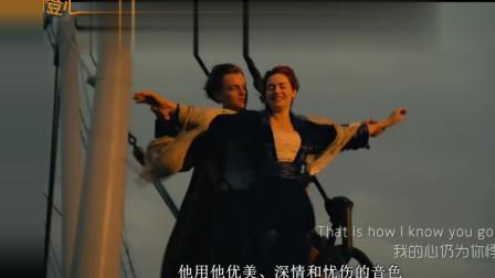 有故事的歌曲《可不可以》配上《泰坦尼克号》, 满满的回忆!