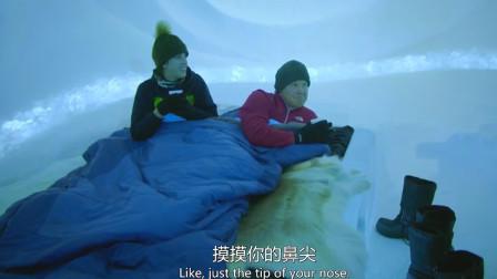 一千英镑一晚, 北极圈内的冰屋酒店, 老外: 进出睡袋真是个挑战!