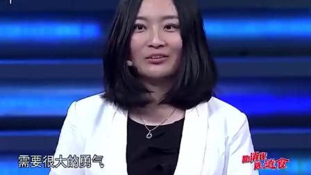 陈老板三改薪资最后成功招揽女博士, 连涂磊都看懵了!