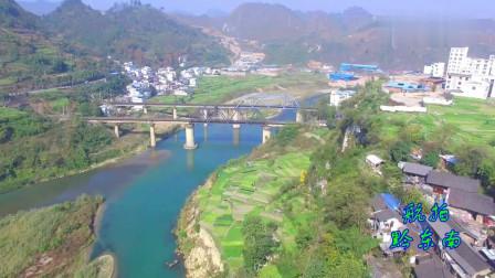 航拍湘黔铁路贵州段, 跨越河流山洞, 点赞贵州交通大发展!