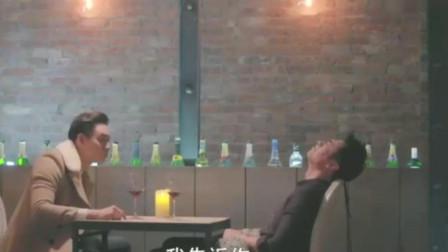 郑楚和陈珊珊分手, 约唐明喝酒, 郑楚: 大夫, 劈腿能治吗!