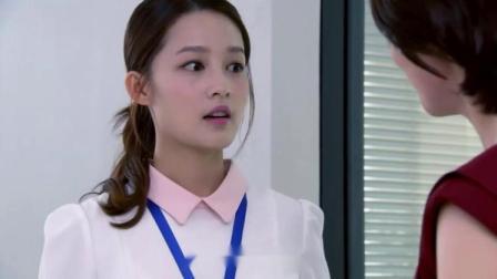 董事长太太在公司,发现女下属身上的伤疤瞬间慌了,立刻变脸!