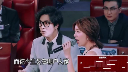 汪涵: 你到KTV最喜欢唱什么歌, 还是一直站在那里负责美美地笑一下