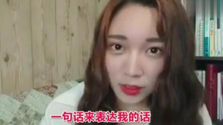 韩国网红精通8国语言, 刘在石感叹很厉害, 但她爸爸更牛!
