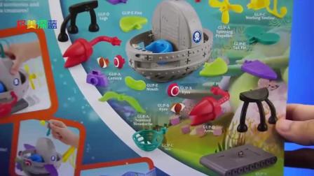 海底小纵队: 呱唧的无敌舰艇, 海底探险队, 少儿玩具故事