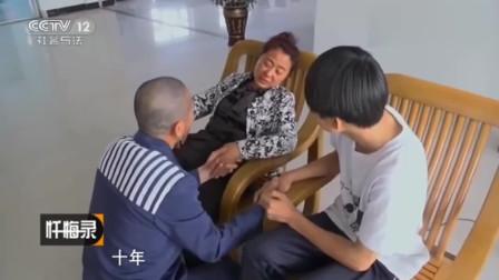 忏悔录: 男子在监狱会见妻子, 不料妻子直接哭晕了, 警察连忙抢救