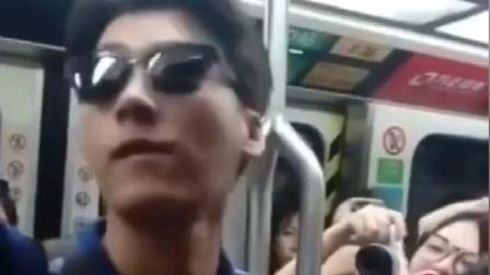 如果地铁上意外遇见李易峰, 你会怎么做
