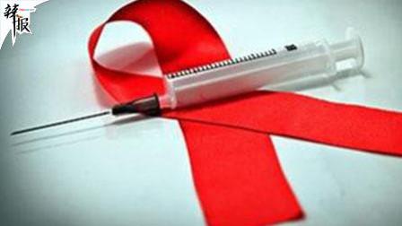 新型艾滋病疫苗! 猴注射后成功免疫