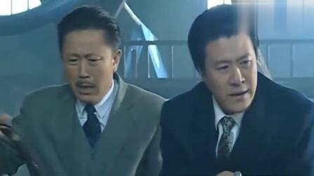 大染坊: 布匹出现问题, 子雄才知道上当了, 六哥真厉害