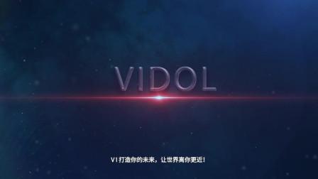 分享一个制作不错的Vision idol视频