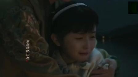 知否小明兰把母亲遗物送给顾公子, 失去母亲痛哭祖母抱着好心疼