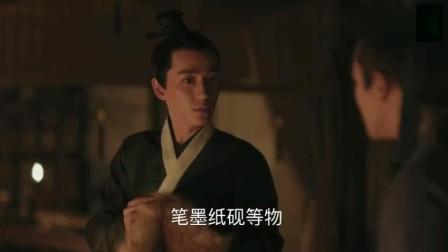 知否朱一龙知道赵丽颖对他有意思, 一脸傻笑是恋爱了