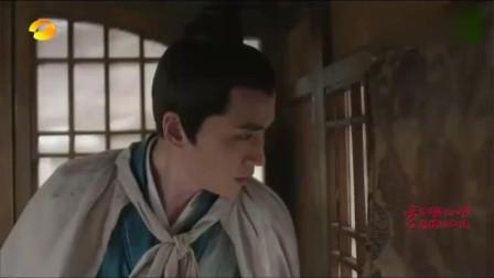 知否朱一龙被赵丽颖花式拒绝, 最后气鼓鼓生无可恋地抱怨要去喝酒