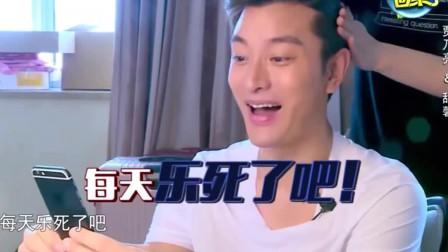 爸爸回来了: 贾乃亮问妈妈漂亮还是爸爸帅, 甜馨的回答让他生气!