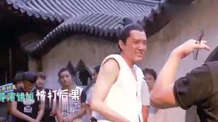 知否幕后花絮, 武打戏冯绍峰吓得缩成一团没被张丽颖朱一龙笑死