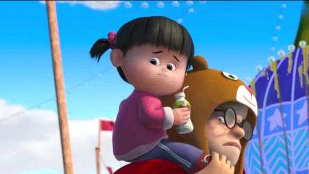 光头强: 光头强碰到一个小女孩, 跟嘟嘟长得真像, 就连哭都是一样的