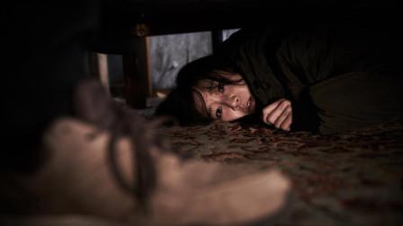 惊悚片《门锁》美女发现家中进了陌生男人, 还藏在床底下