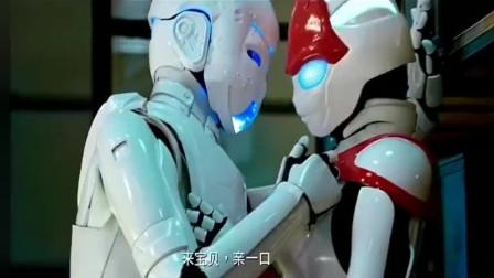 机器人居然会谈恋爱, 被人撞见了还会害羞