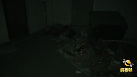 山东济南: 地下车库垃圾成堆 突发火灾居民担忧