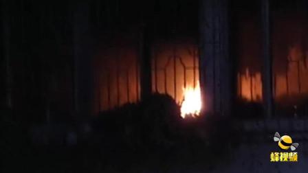 悲剧! 广东茂名一住宅楼突发起火 三名老人不幸死亡