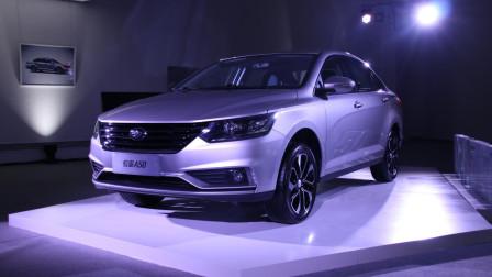 紧凑型轿车新选择, 配丰田发动机, 加满油能跑800公里, 仅5.59万