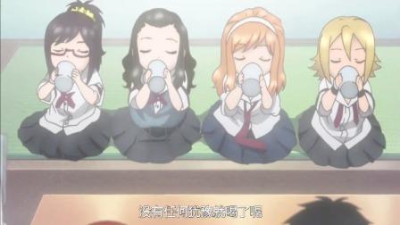 学园救援团:姬子喝了药,竟瞬间变二十七!