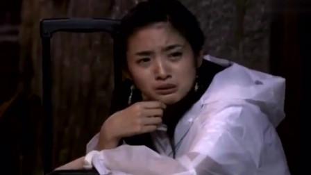 恶作剧之吻2: 直树抱着崩溃大哭的湘琴, 一脸虐爱!
