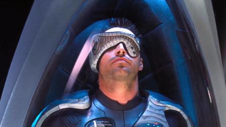 人类太空移民, 原本需要休眠10年, 结果16小时就出了意外!