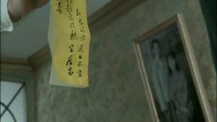 富少在妻子房间贴了一张纸条,不料妻子却全部说中了,真是神了