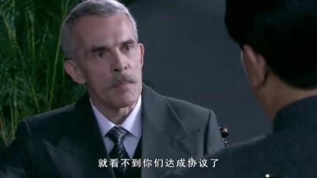 中国1945: 领袖同美国大使座谈!