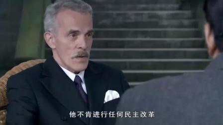 中国1945: 领袖同美国大使就国共谈判进行座谈!