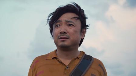 电影《我不是药神》主题曲《只要平凡》MV
