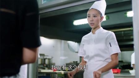 霸道女在食堂吃饭,命令厨师加排骨,厨师不听,她竟动起手来
