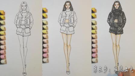 利用3个技巧画服装效果图, 原来服装设计也没有那么难! 不信你看