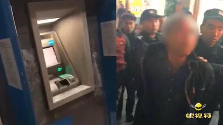 湖南新化 男子砸损银行多个ATM机 不是为钱?