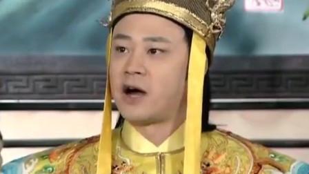 新包青天: 太后要告皇上不孝让包拯审理, 包拯出计打龙袍帮皇上
