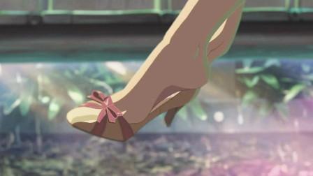 一部唯美日本动画, 男子被女子的美足吸引, 却不知女子是自己老师