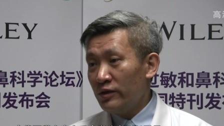 中国耳鼻喉疾病报告:过敏性鼻炎患病率快速上升 晚间新闻报道 20181229
