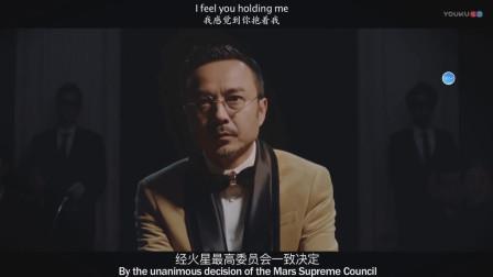 火星情报局第五季或将更换局长, 汪涵不再主持? 如果更换你希望谁来主持