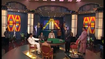 双天至尊2千王之王与赌王赌后对赌, 最后都玩得要赌命了