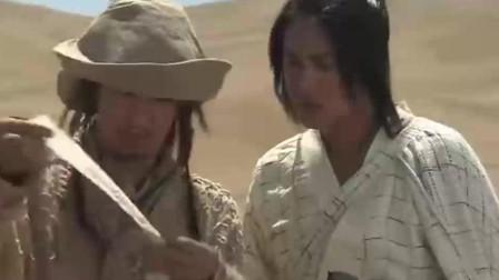 沙漠上竟飞出顶尖女杀手暗杀丫头, 神功盖世的少年出手击退女高手