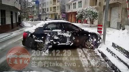 中国交通事故20181229: 每天最新的车祸实例, 助你提高安全意识
