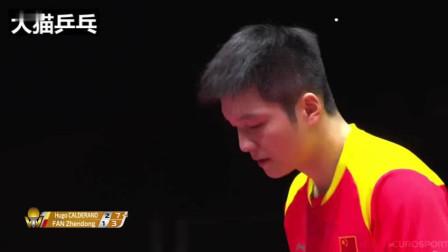 樊振东兵败总决赛-2018总决赛樊振东vs巴西雨果