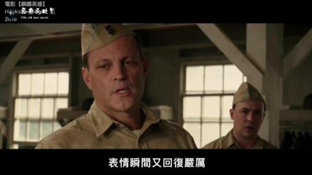 钢铁英雄: 故事改编自二战上等兵军医戴斯蒙德·道斯的真实经历