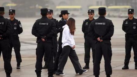 特大跨国电信诈骗案告破: 涉110余起案件, 28人被押解回国