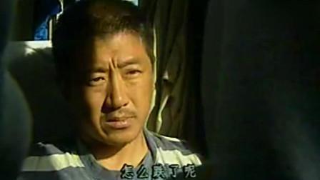中国刑侦一号案: 白宝山在去四川的火车上, 碰到了狱友, 狱友还笑话白宝山变怂了