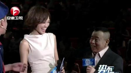 东北小凌源模仿杨坤, 这表情看着好痛苦, 忍不住想笑